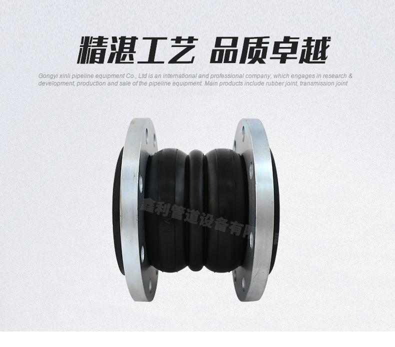 橡胶软接头在电厂管道中的应用