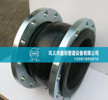 PTFE衬四氟橡胶接头耐摩擦、耐高温、耐化学