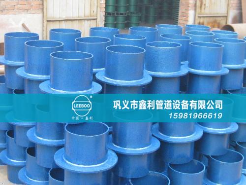 鑫利管道刚性防水套管施工工艺及类型