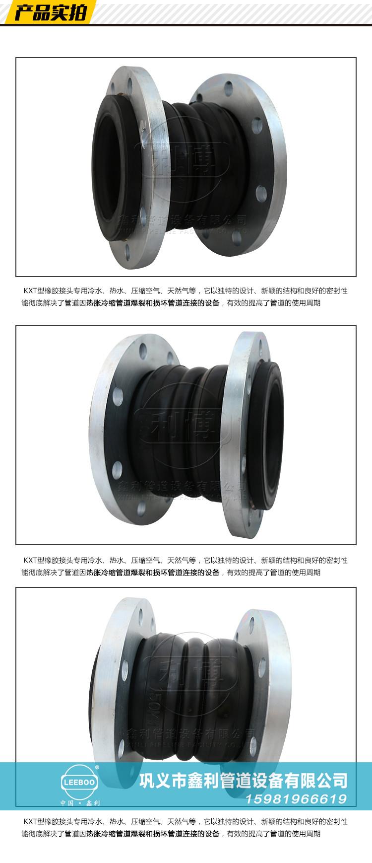 橡胶软接头期限长短和材质的重要关系