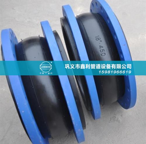 鑫利翻边橡胶接头的安装方法及其特性