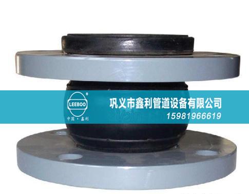 鑫利生产的橡胶软接头有着非一般的性能特点