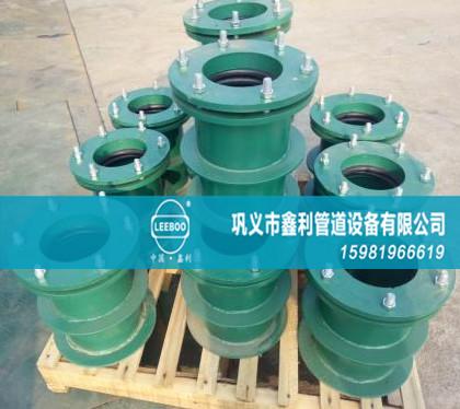 鑫利柔性防水套管在穿墙管施工中的使用