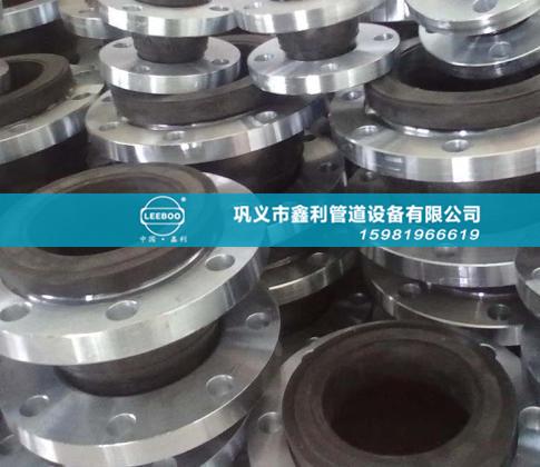 橡胶接头成型制作过程和产品维护