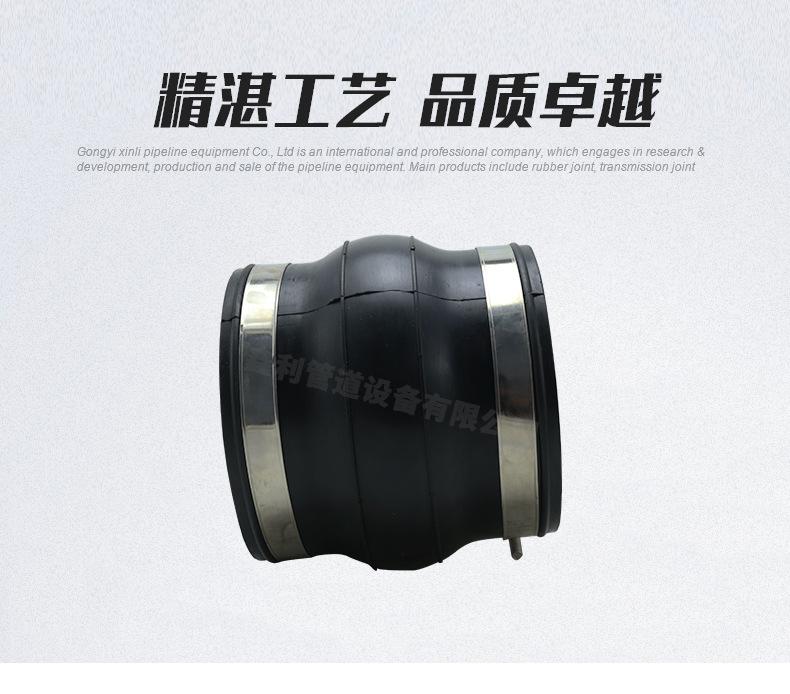 卡箍式柔性管接头与法兰连接功效高