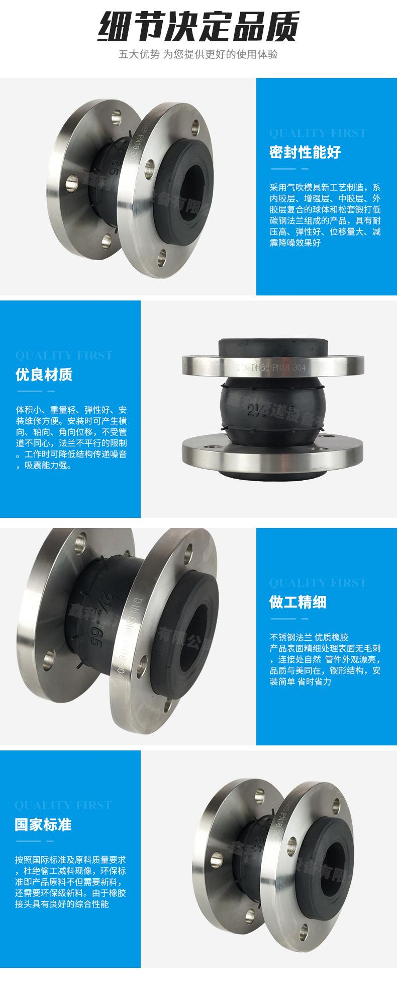 橡胶接头对内层胶技术要求高