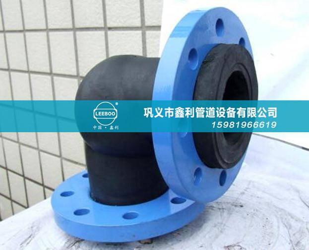 巩义鑫利WTX型可曲挠橡胶弯头使用范围