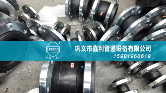 橡胶接头对于不同的安装环境都有哪些要求