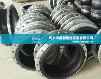 特殊长度橡胶接头鑫利生产制造