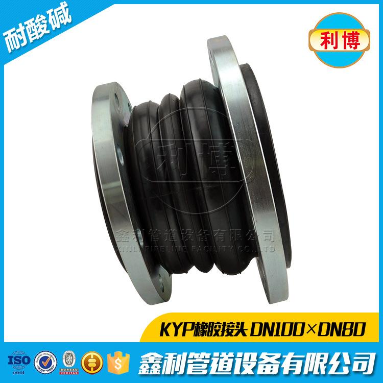 异径橡胶接头正确安装的方式