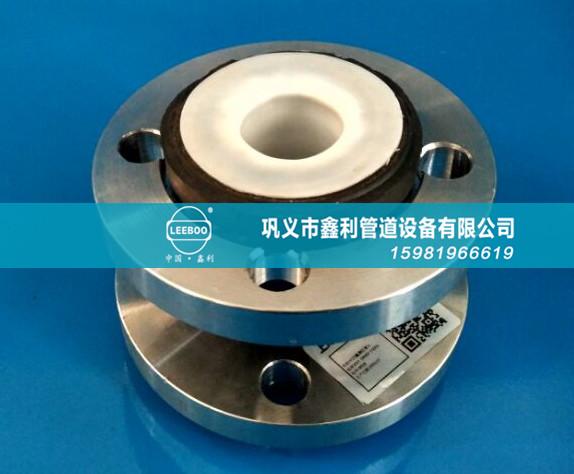 翻边耐高温和普通橡胶接头的安装方法是一样