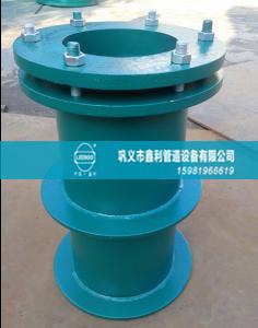 防水套管对管道能够具有哪些效果