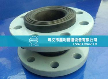 环保型可曲挠橡胶软接头的特种性能