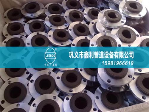 橡胶接头的适用范围及使用说明