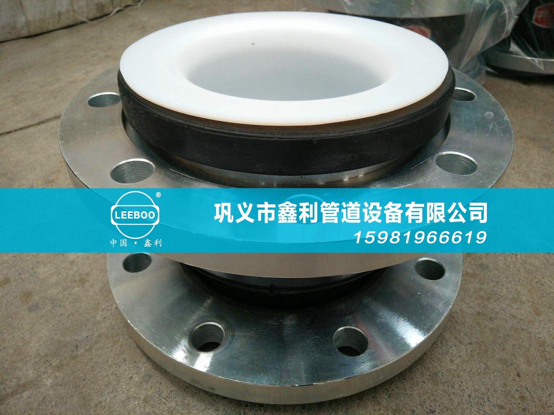 碳钢法兰在橡胶接头中的重要作用