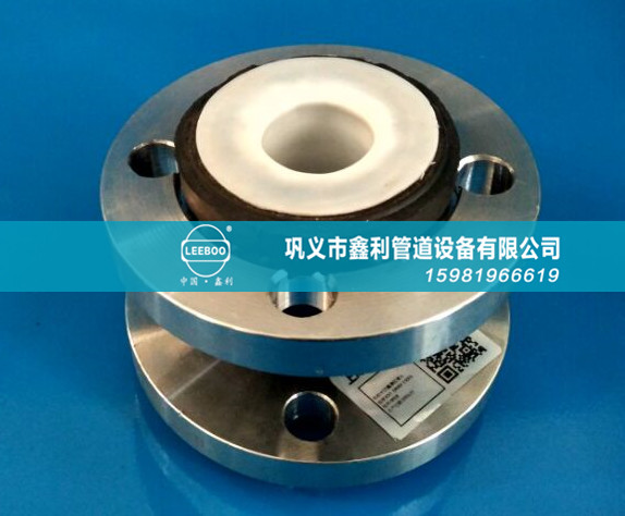 鑫利详解可曲挠橡胶软接头生产时对模具温度