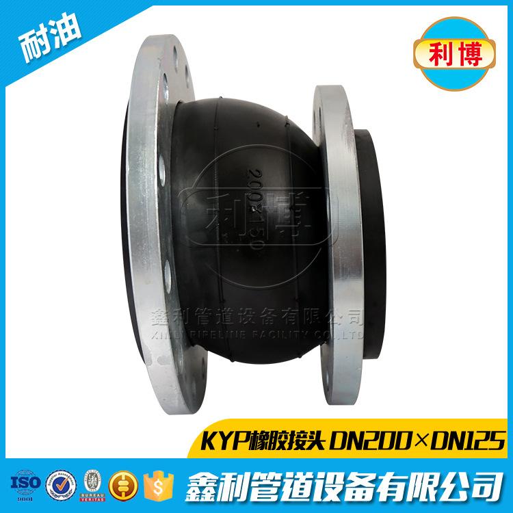 偏心异径橡胶软接头的特性以及使用方法