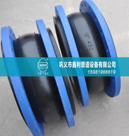 不同类型的橡胶接头不同的安装方法