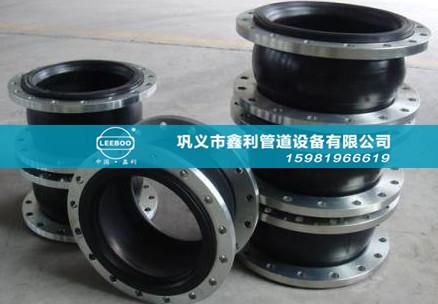 橡胶接头在民生行业里的广泛应用