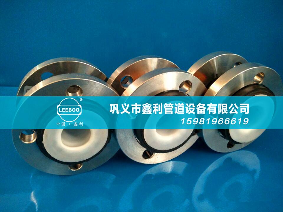 钢制柔性接头的性能特点有哪些