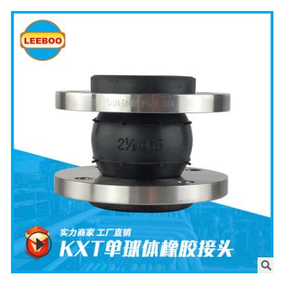 脱硫管道用可曲挠橡胶软接头品质要求高