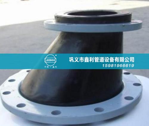 法兰异径橡胶接头材料及技能需求