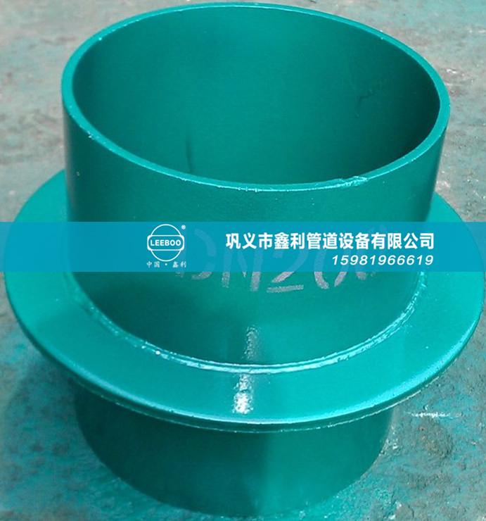 刚性防水套管在应用前务必要开展什么检查