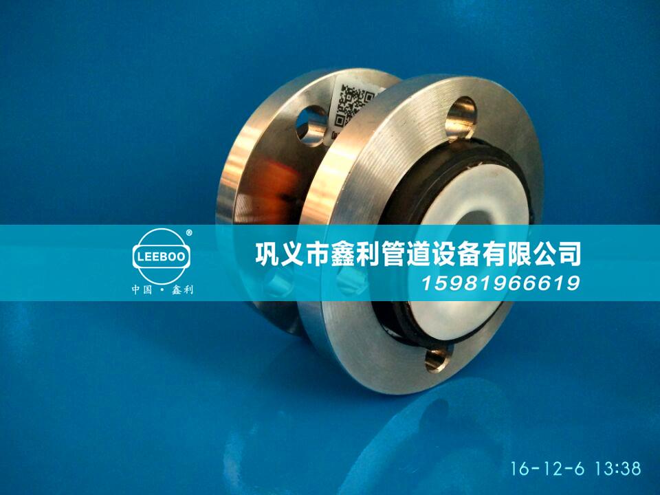 端面全密封可曲挠橡胶接头的产品介绍