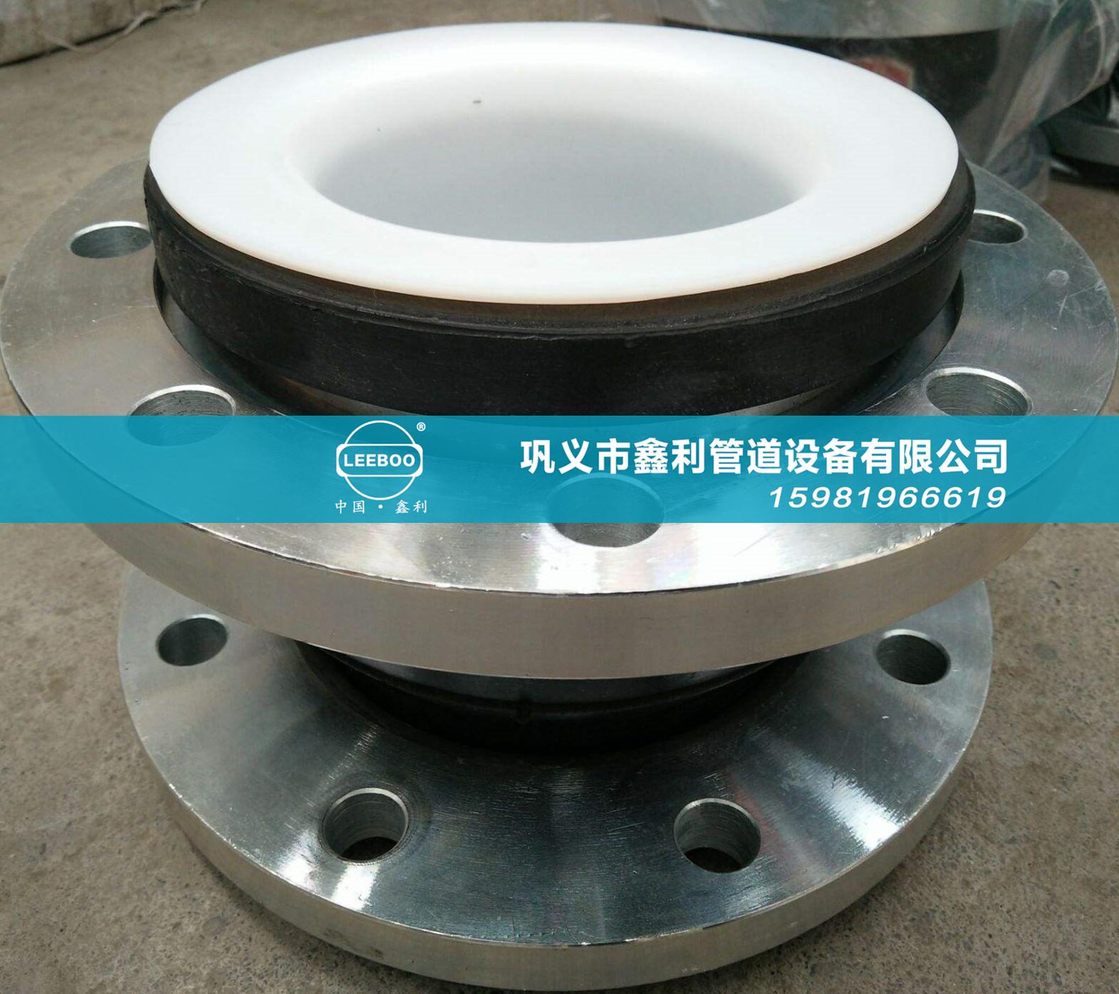 研究橡胶软接头与绝缘接头的安装区别