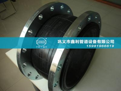 使用环境的不同所采用的橡胶接头也有很大的
