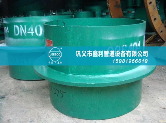 刚性防水套管的运用及安装