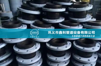橡胶接头在管道中使用容易出现哪些问题