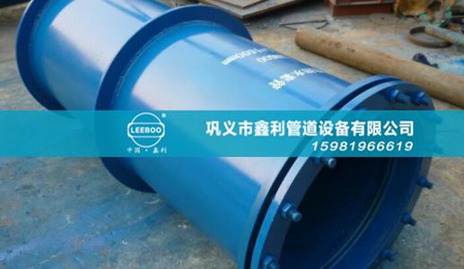 鑫利防水套管具有很强的密封性能
