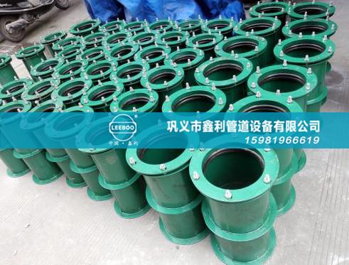 鑫利在管道铺设中如何选择防水套管