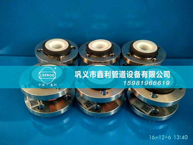 鑫利详解橡胶软接头应对温度变化全靠材料的