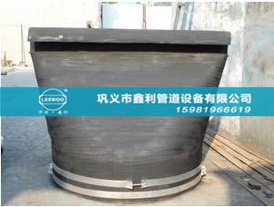 橡胶排污止回阀广泛用于污水处理系统