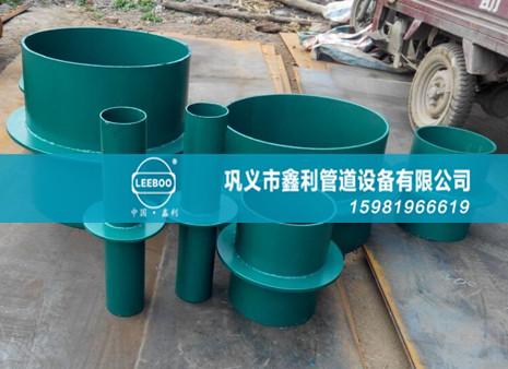 预埋防水套管的安装时遇到问题如何处理