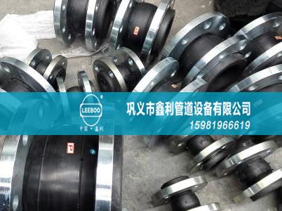 可曲挠单球橡胶接头的标准及应用