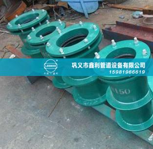 鑫利柔性防水套管生产厂家提高产品品质
