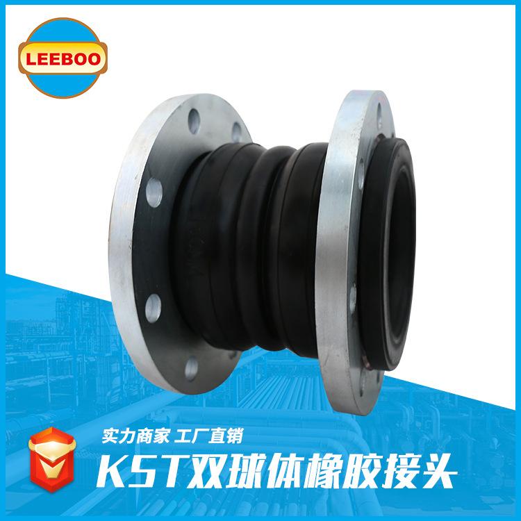影响可曲挠橡胶软接头埋地安全装置价格浮动